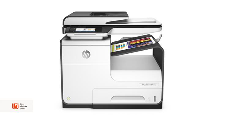 printer-hp-pagewide