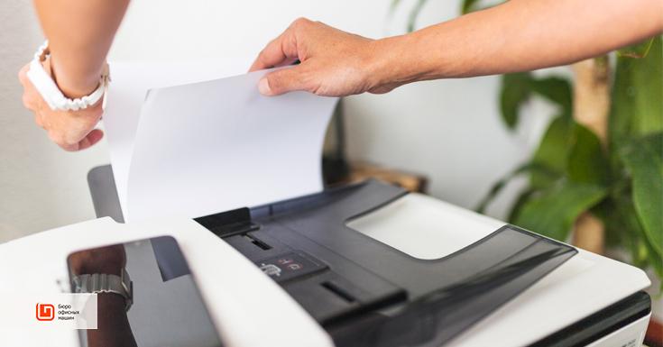 В чем разница между покопийкой и аутсорсингом печати?