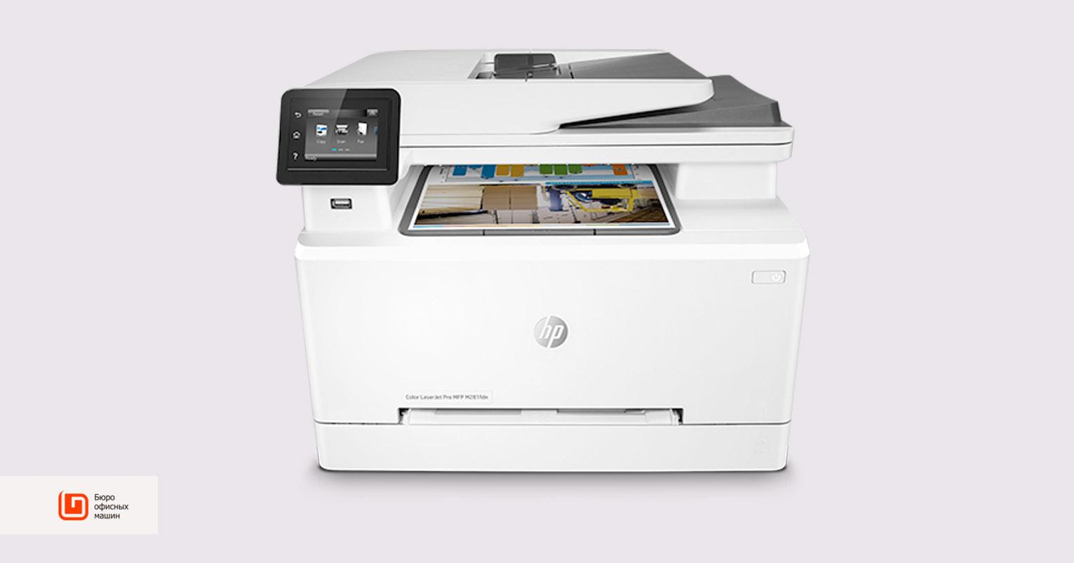 Принтеры HP LaserJet