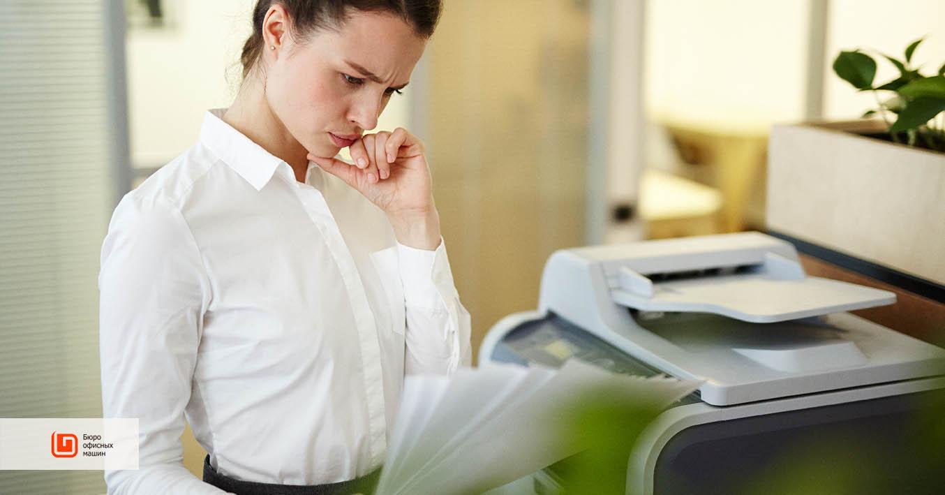 Какая печатная техника на самом деле нужна компании
