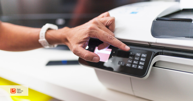 Кейс: как аренда оборудования помогает сократить расходы на печать
