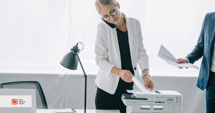 Кейс: как правильно обновлять печатную технику в офисе