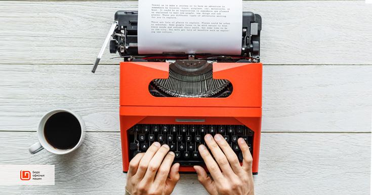 Кейс: как «совместимые» картриджи влияют на работоспособность печатной техники