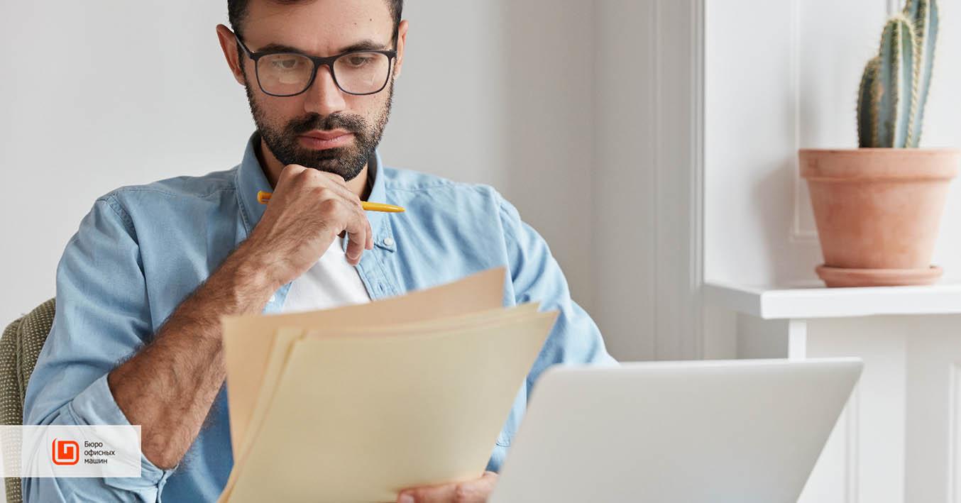 Нужно ли контролировать печать документов в офисе