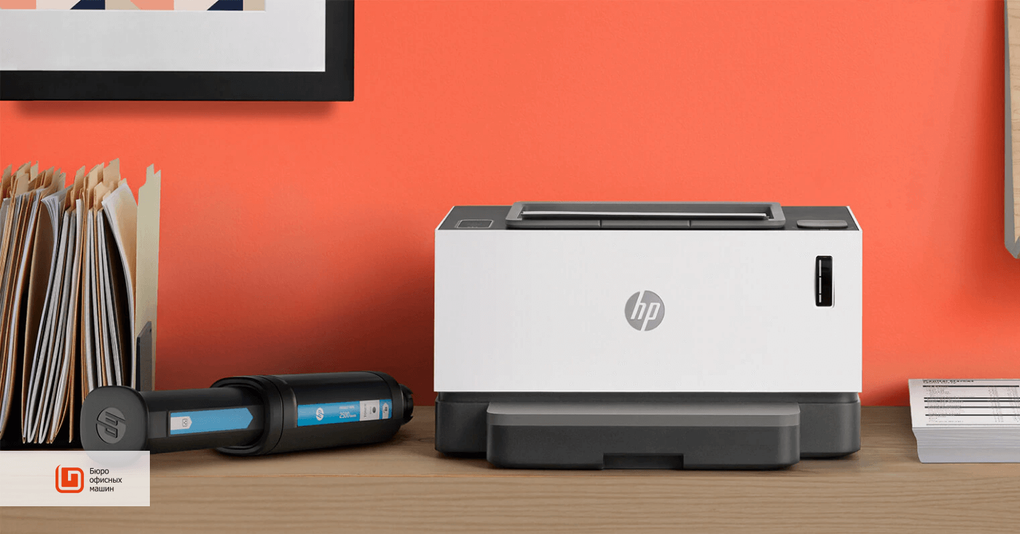 Neverstop Laser: обзор революционной технологии HP