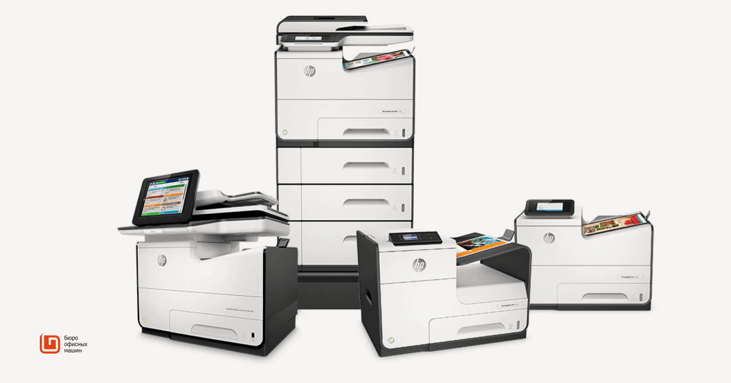 HP PageWide – новое слово в цветной офисной печати
