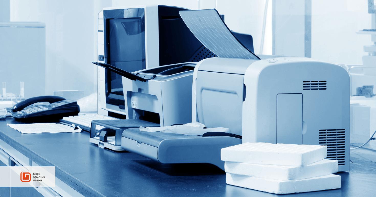 «Каждому по принтеру» и другие ошибки при организации офисной печати